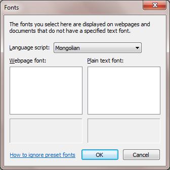 BabelStone Blog : Internet Explorer 11: Two Steps Forward