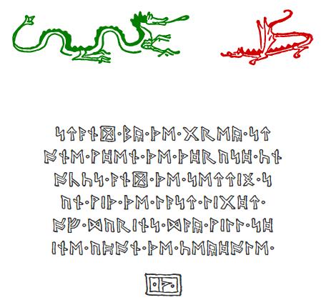 Babelstone Fonts Babelstone Moon Runes