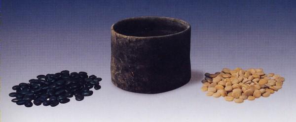 http://www.babelstone.co.uk/Ludus/Weiqi/Wenwu_2005_01_09_9.jpg