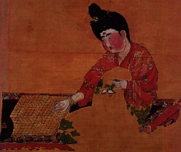 http://www.babelstone.co.uk/Ludus/Weiqi/ZhongguoMeishuQuanji_2_09.jpg
