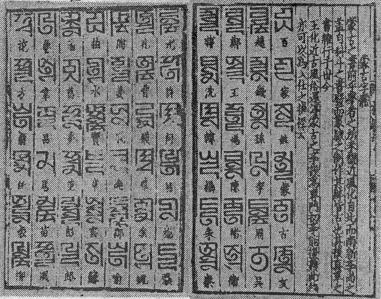 Baijiaxing_1330-1333_A.jpg