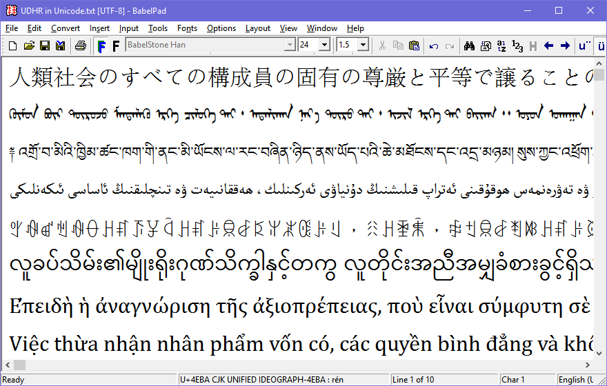 Babelstone Babelpad Unicode Text Editor For Windows